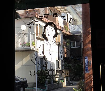 akimbo201111b.jpg