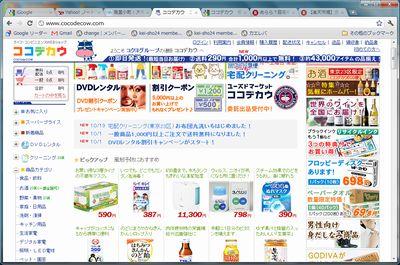 cocode201201a.jpg