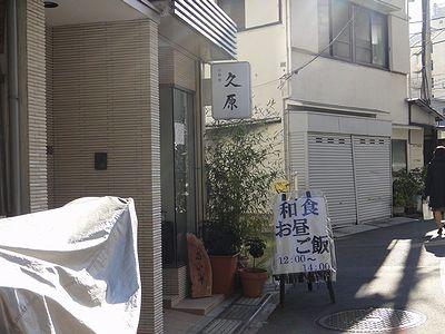 hisahara201112a.jpg
