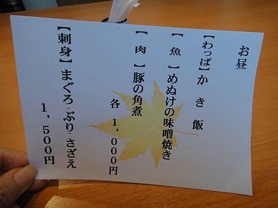 hisahara201112b.jpg