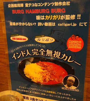 karigari201111e.jpg