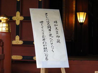 konno201111d.jpg