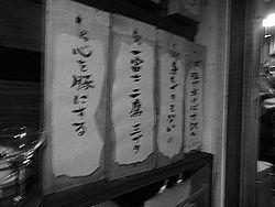 nagi201112a.jpg