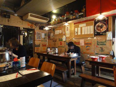 nagi201112b.jpg