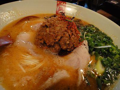 nagi201112g.jpg