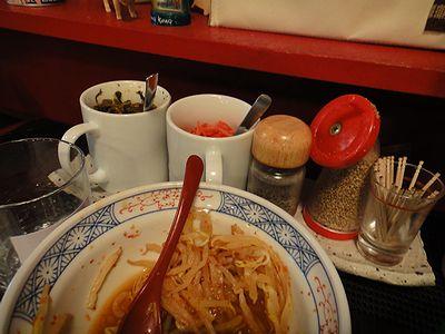 nagi201112l.jpg