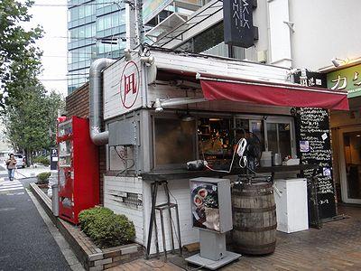 nagi201112m.jpg
