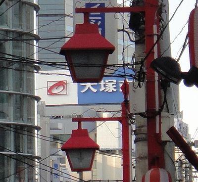 omoide201201e.jpg