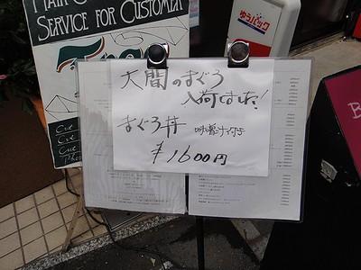 sirakaba201109a.jpg