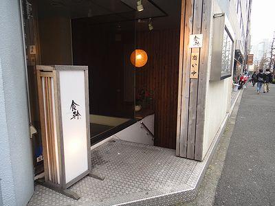 syokan201201g.jpg