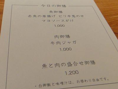 syokan201302a.jpg