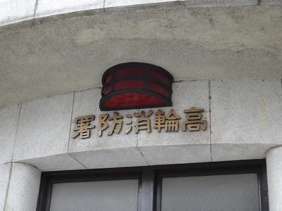 takasho201102d.jpg