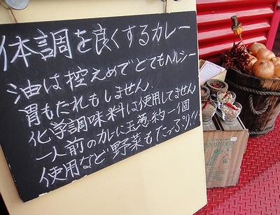 tiritiri201110a.jpg