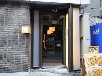 tumami201210d.jpg