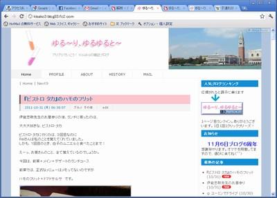 w-kisako-201111b.jpg