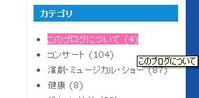 w-kisako-201111d.jpg