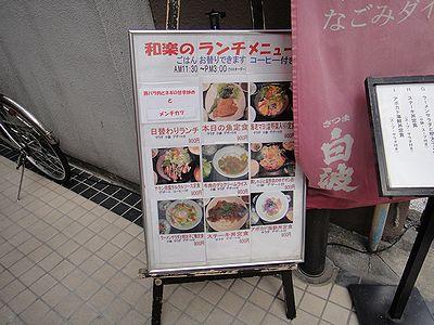 waku201206a.jpg