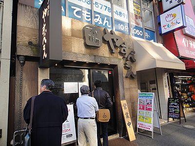yasube201112j.jpg