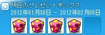 2012y02m03d_153714957.jpg