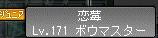 2012y02m05d_014001676.jpg