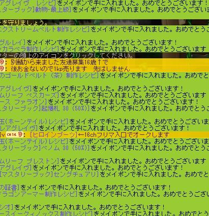2012y03m21d_220858069.jpg