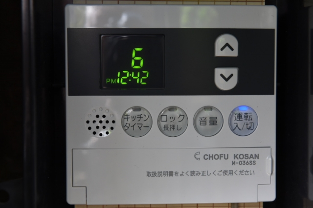温室-配管給湯システム-3