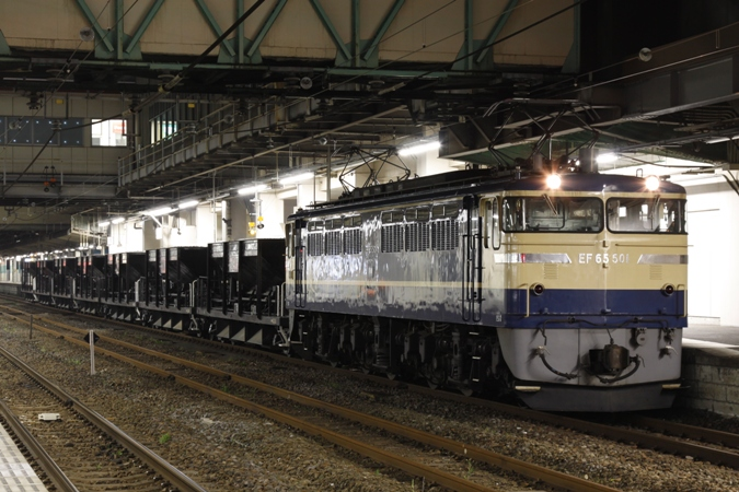 EF65 501