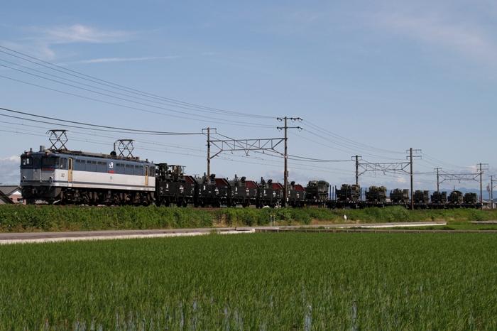 EF65 1065+トラ+チキ 自衛隊資材輸送