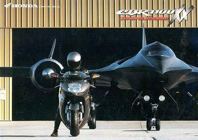 SR-71と