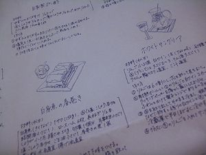 s1067.jpg