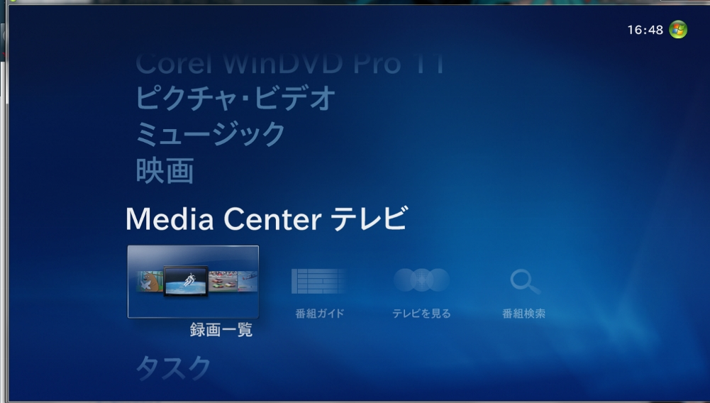 WMS.jpg