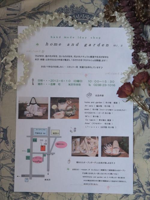 DSCF2117_convert_20120521215600.jpg