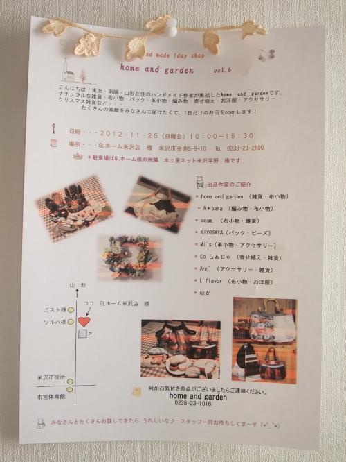 DSCF2117_convert_20121117003309.jpg