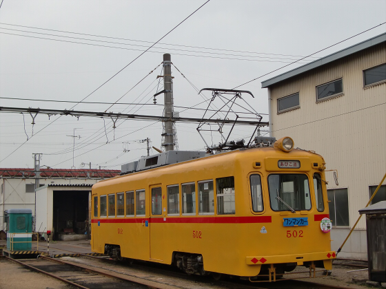 阪堺電車「第13回路面電車まつり」06