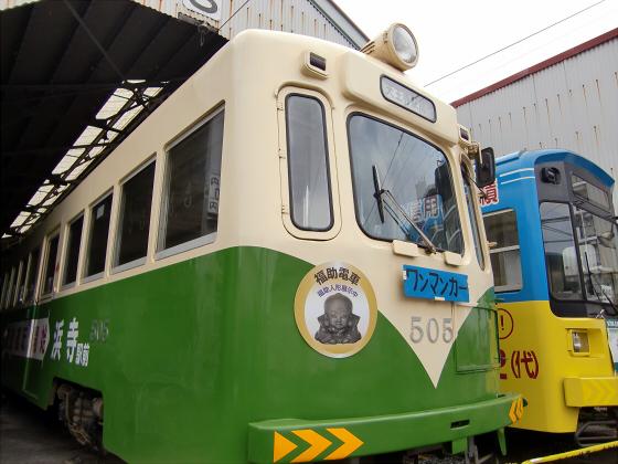 阪堺電車「第13回路面電車まつり」10