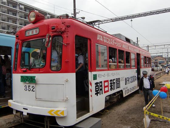 阪堺電車「第13回路面電車まつり」11