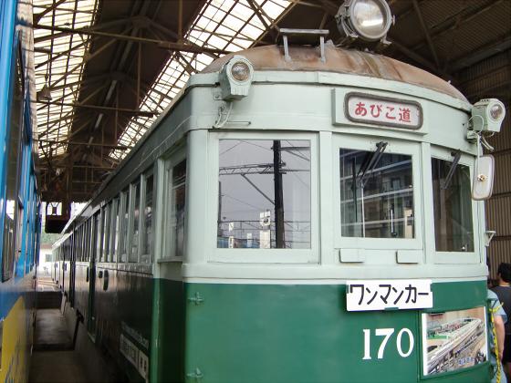 阪堺電車「第13回路面電車まつり」12