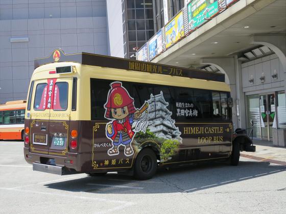 姫路駅周辺2014年9月-09