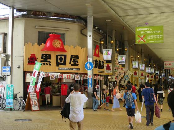 姫路駅周辺2014年9月-27