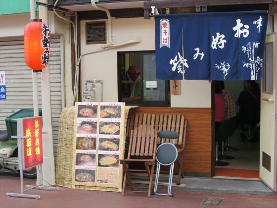 姫路駅周辺2014年9月-29