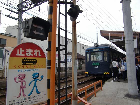 阪堺路面電車まつりの行き帰り01