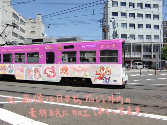 阪堺電車と音々嬢&光嬢