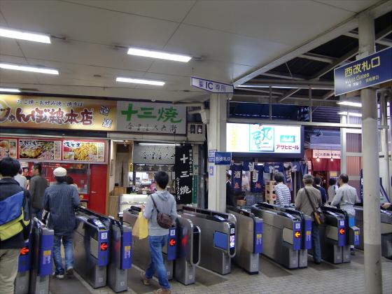十三駅周辺など1