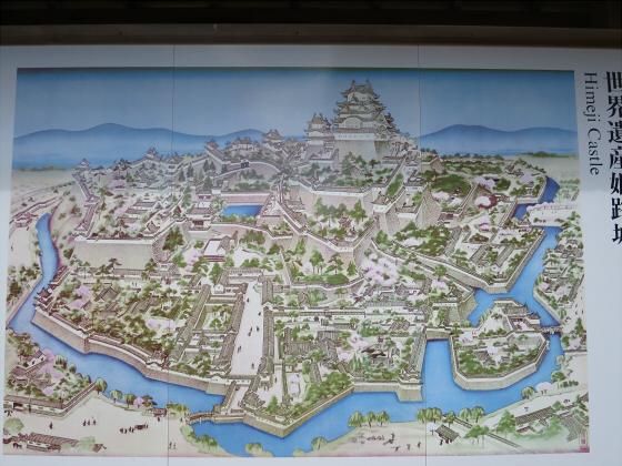 姫路城2014年9月-41