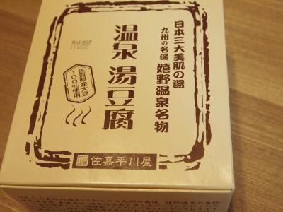 20111031+(3)_convert_20111102004547.jpg