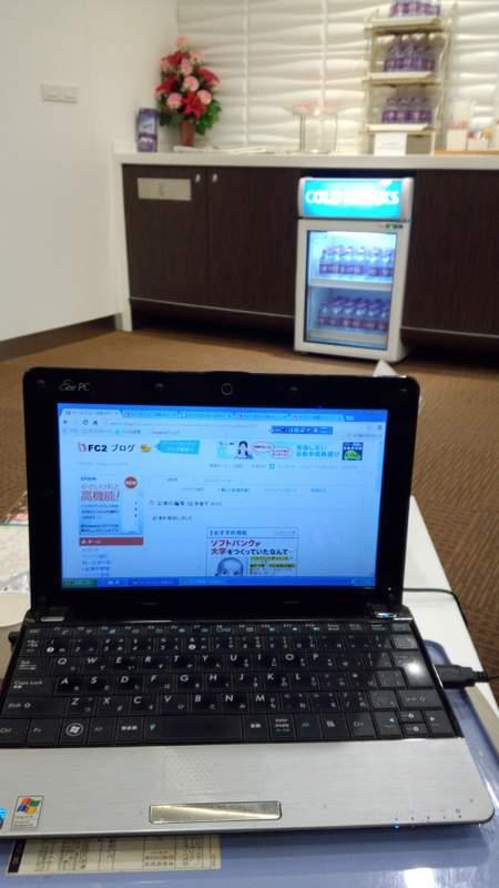 DSC_0004_2014010918020981a.jpg