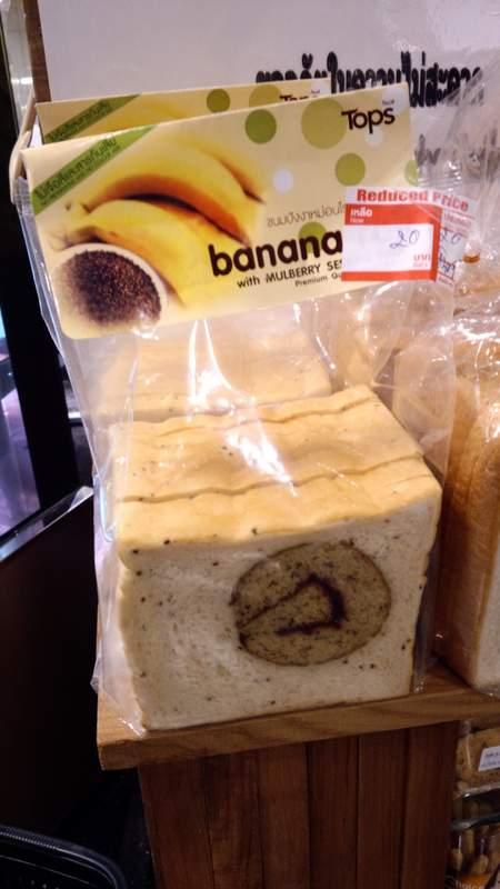 バナナパン