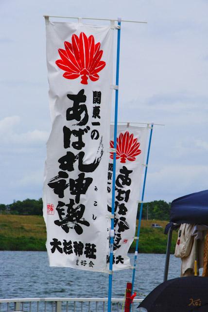 110724葛和田暴れ神輿02