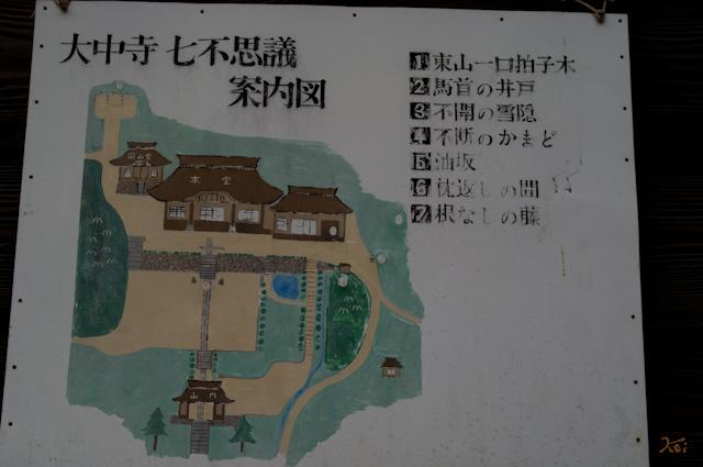 20120701大中寺02