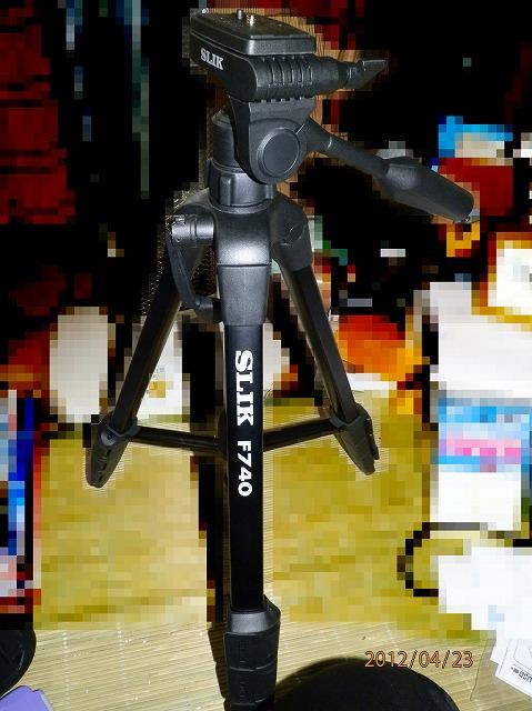 SILK F740